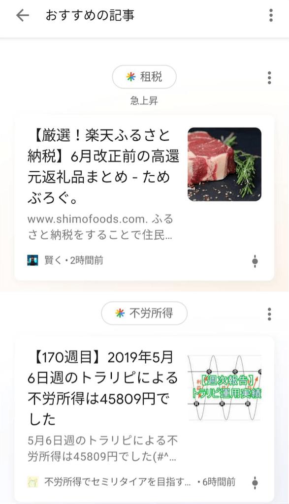 f:id:shimofoods:20190514210336p:image